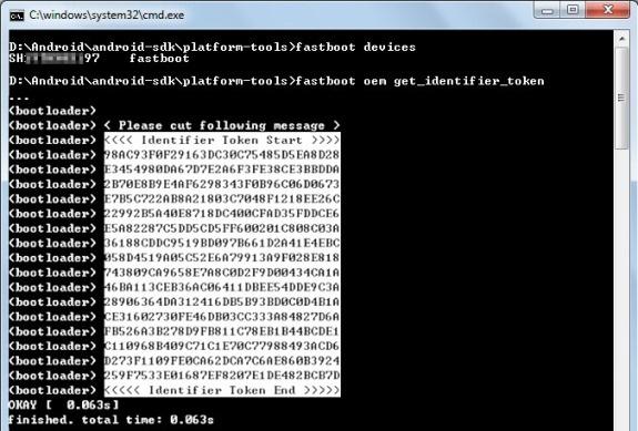 htc unlock identifier token