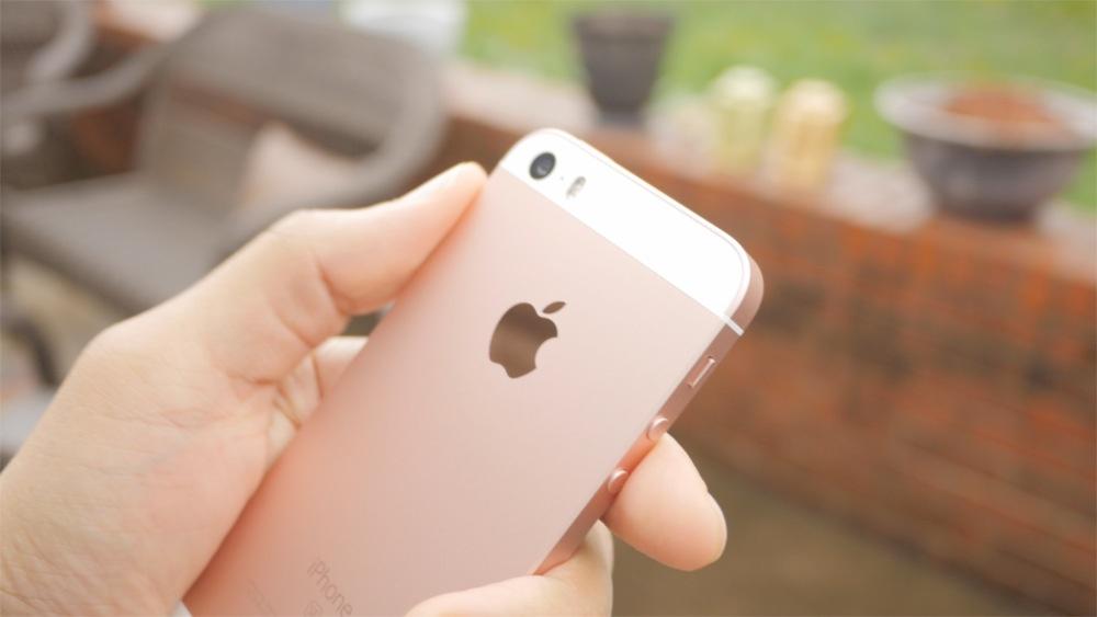 iPhone SE5