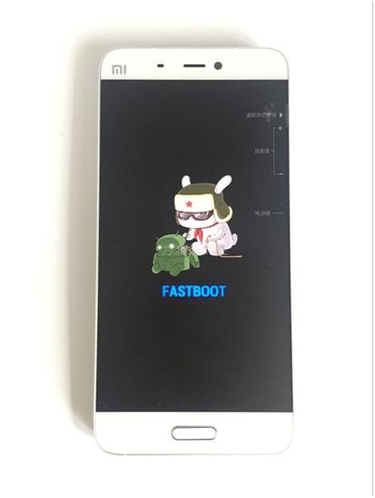 Xiaomi Mi5 fastboot