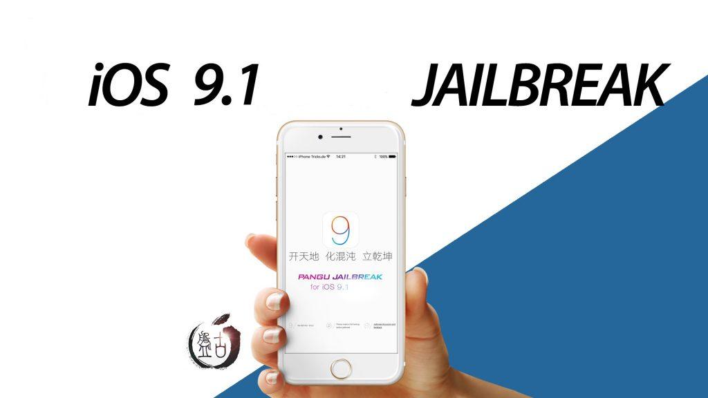 iOS-9.1-jailbreak-1-1024x576.jpg