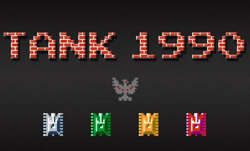 Tank-1990.jpg