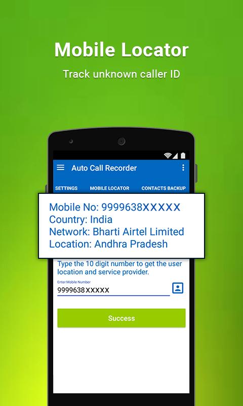 Auto Call Recorder 20164